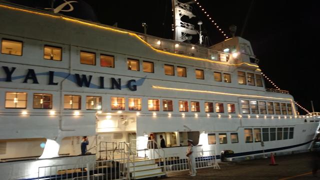 royalwings.jpg